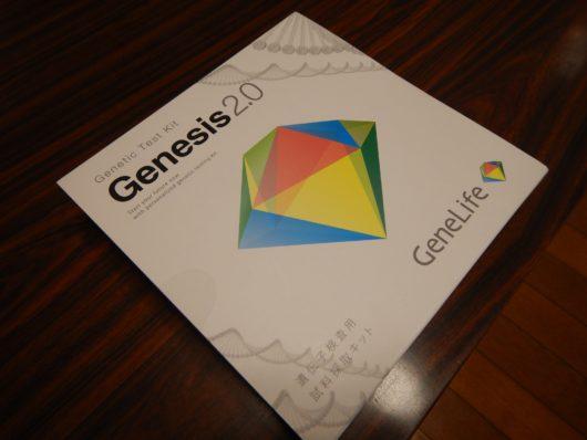 ���������������genesis20�������������������
